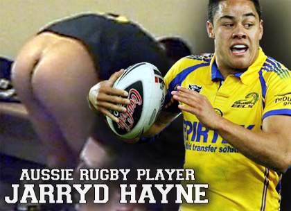 Jarryd Hayne - exposed arse